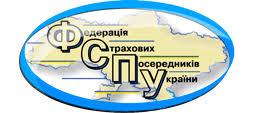 Federation of Insurance Intermediaries of Ukraine